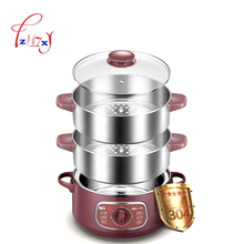 Electric steamer 8L Bun Warmer 800W Cooking Appliances Food Warmer Steamed Steamer Electric Steamer 220V  1pc