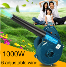 High Quality 1000W Electric Hand Operated Blower For Cleaning Computer/Electric Air Blower/Vacuum Cleane/High Pressure Blowers