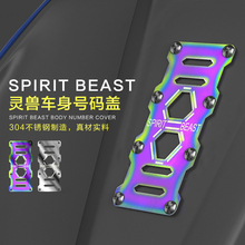 Motorcycle modeling accessories Color cover stainless steel Car code decoration Personalized creative products free shipping(China)