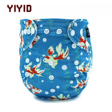 Baby Diaper Cute Goldfish Print Pattern Cloth Diaper Reusable High-quality Polyester+PUL Washable Diapers Baby Nappy Cover YDX03(China)