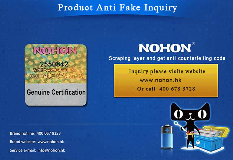 Nohon-Battery-(5)