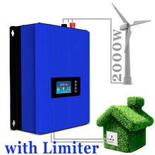 2000W Wind Power Grid Tie Inverter with Limiter / Dump Load Controller/Resistor for 3 Phase 48v wind turbine generator(China)