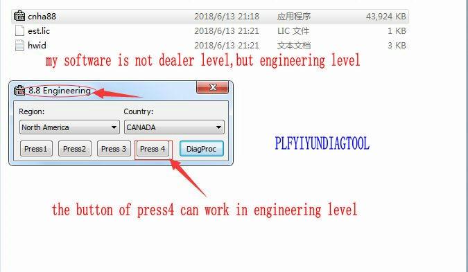 Activator engineering_