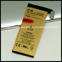 For bateria iphone 4 battery iphone 4 Zero-cycle High Capacity Golden Battery for iPhone 4 Battery