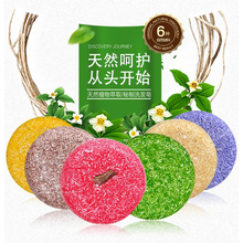 Hair Care Handmade Soaps Fragrant Jasmine Shiny Smooth Hair Shampoo Soap 4 Styles Repair Hair Deep Nourish Hair Shampoo Soap