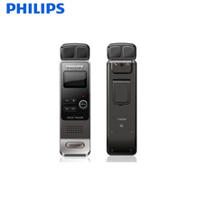 PHILIPS Digital recording pen 8GB Brand Spy Mini Clip USB Flash Digital  Audio Voice Recorder Dictaphone MP3 Player Pen Drive