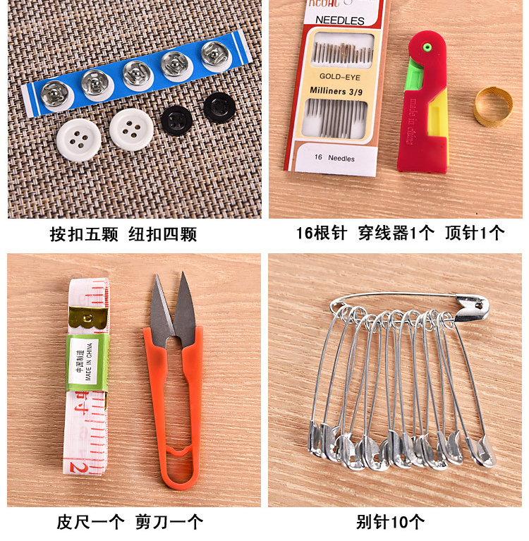 vanzlife universal portable sewing kit handstitch sewing needle thread package 6