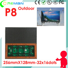 Wholesale Lowest price outdoor p8 smd led module rgb , Led matrix p8mm led panel for slim rental commercial led display screen(China)