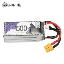 Original Eachine Wizard X220S FPV Racer Spare Part 4S 14.8V 1500mAh 75C Battery XT60 Plug Connector For RC Racing Accessories(China)