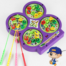 SUN & CLOUD Toddler Hood Kid Fishing Rod Toy Electric Magnetic Magnet Fish Pond Game(China)