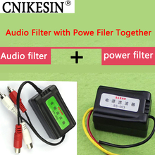 high quality and lower price Auto audio filter sound power filter ignition current noise cancellation (H3A1)two-in-one