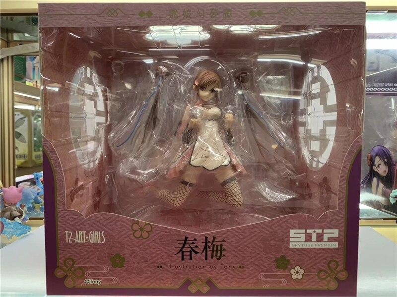 Alphamax Skytube PREMIUM T2 Art Girls Ping-Yi 1//6 PVC figure WhIte /& Blue ver.