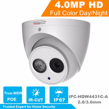 HiSecu H.265 4MP IP Camera IPC-HDW4431C-A POE Network IR Mini Dome IP Camera With Built-in Micro Full HD 1080P 4MP CCTV Camera