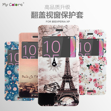For Sony Xperia X Performance Window View Case PU Leather Flip Cover Case F8131 F8132 Eiffel Tower Hello Kitty Totoro
