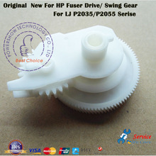 5X Original New Arm Swing gear Assembly RC2-6242-000 RC2-6242 For HP2055 HP2035 HP P2035 P2055 Serise(China)