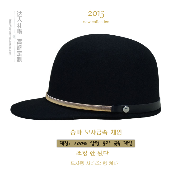 Gold chain equestrian cap strap baseball cap hat autumn and winter wool male Women 2015<br>