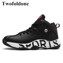 2017 New arrivals Basketball Sneakers for men Sports shoes artificial leather Sports shoes athletic Basket Basketball shoes(China)