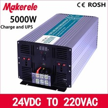 MKP5000-242-C off grid pure sine power UPS inverter dc12v to ac 220v 5000w solar inverter voltage converter with charger and UPS