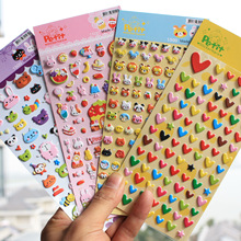 Four Types Lovely Stickers Bubble Sticks Creative Styles Heart-shaped Sprouts Spongebob Sticker Great Rod Gift Toys free ship(China)