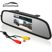 4.3-inch rearview mirror car HD display reversing convenient auxiliary LCD monitor small size 2-way AV input automatic switching(China)