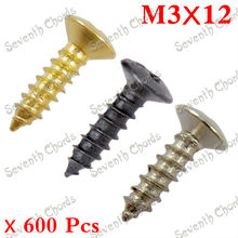 600 Pcs Chrome Bass Guitar Pickguard Screws Cover Plate Jack screw for Electric Guitar 3*12mm / 3 Colors for choose