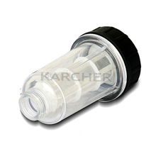 Free shipment GZ-KJM high quality car wash Karcher Water Filter for All of High Pressure Cleaners