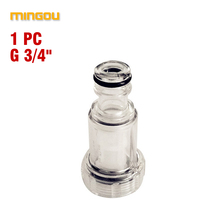 "2017 Real Promotion Inlet Water Filter G 3/4"" Fitting Small (mg-033) Compatible With All Kind Of High Pressure Washers(cw119-a)"