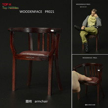 "1:6 Scale Wooden Armchair Sofa Chair PR021 Model For 12"" Action Figure Accessories"