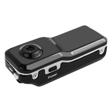 Mini V6 Camera HD Motion Detection DV DVR Very Ultra Small Cam Camcorder Micro Digtal Video Recorder with Voice(China)