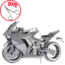 2017 Piececool 3D Metal Puzzle Toy, P046S P057S Motorcycle Building Kits DIY 3D Puzzle Cut Models Jigsaw Toys For Adult(China)