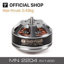 T-motor professional electric MN2204 KV1400 Brushless Motor for Multicopter aircraft rc drones planes boats