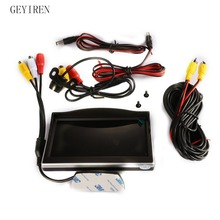"New 5 "" Car Digital LCD Monitors +Small Butterfly HD Rear View Camera Set (Reversing priority)"