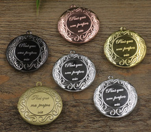 10Pieces of 32MM Vintage Brass Locket Pendant, Large Photo locket, Etched locket