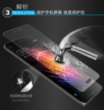High Definition Anti Blu Ray Fingerprint Proof Tempered Steel Film For Xiaomi MI5 Screen Protector
