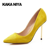 Metal High Heels 2017 Shoes Elegant Red 4 34 Small Size Stiletto Pumps Fashionable Ladies Yellow For Wedding 9cm Inch Slip On