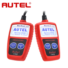 Autel MaxiScan CAN OBDII OBD2 Code Reader Maxi Scan Car Scan Tool Free Shipping