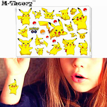 M-theory Cartoon Temporary Makeup Tattoos Sticker Toys Henna Tatuagem Tatto Body Art Flash Tatoos Sticker Toys Decoration Decals