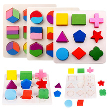 Wooden Square Shape Puzzle Toy Montessori Early Learning Educational Kids Toy Gifts Puzzles & Magic Cubes Toy(China)