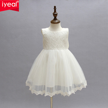 IYEAL 2017 Baby Girl Christening Gowns Newborn Girl Dresses Infant Princess Girls Party Lace Dress with bow for 1 year Birthday(China)