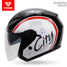 2017 Four seasons Unisex YOHE Half face Motorcycle helmet YH-868 Double lens Electric bicycle safety helmets 10 colors can choos(China)