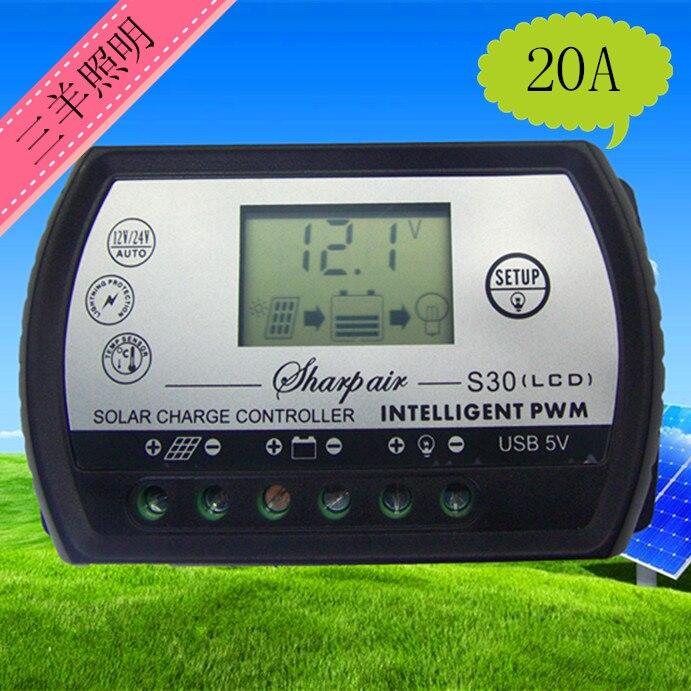 Solar controller 12V24V20A universal band   USB charging<br>
