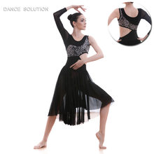 Black Bodice Ballet Costume Lyrical   Contemporary Dance Dress Mesh Dress  Women   Girl Stage Costume Wear 759f14802b2d