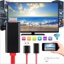 Slimy Wire TV Stick Dongle HDMI Video Charging Cable Display 1080P Dongle Support Iphone 5s/6/6s/7/7plus Screen to Big TV(China)
