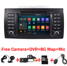 In Stock Android 7.1 Car DVD GPS for BMW E53 android E39 X5 Wifi 3G Quad 1024X600 Bluetooth Radio RDS USB SD Free Camera+DVR