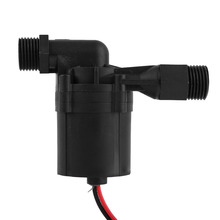 DC 12V Brewing Pump G1/2 Inch Beer Circulation Brushless Pumps Plastic Durable