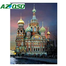 AZQSD 3D Diy Diamond Embroidery Painting St. Petersburg Church Home Decoration Diamond Painting Cross Stitch BB2153
