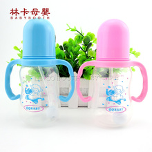 2015 Plastic Baby Bottles Of 125 Ml Of Standard Caliber Pp Safe Automatic Suction Handle Blue Pink Feeding Supplies Wholesale