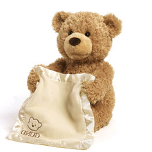 Hot Sale Teddy Bear Animated Stuffed Animal Toys Play Hide And Seek Baby Plush Toys Music Doll For Children Kids Education Toys(China)