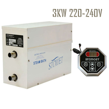Automatic draining system 3KW220V-240V 50HZ Best effective-cost steam generator HOME SPA steam bath /hot sales