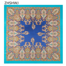 [ZHSHWJ] Free Shipping New 100cm * 100cm silk scarf cashew nuts scarf women's dress scarf national wind square scarf(China)